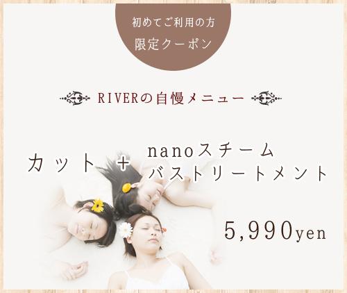 coupon201505.jpg