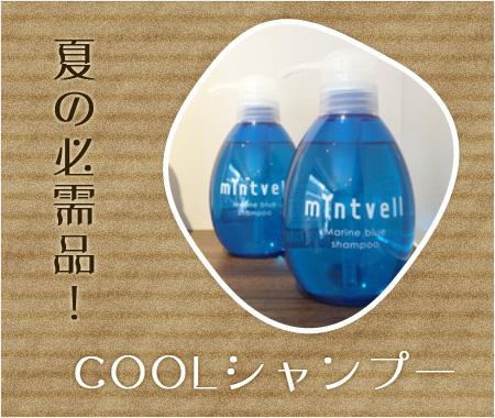 goods20150606.jpg